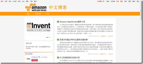 亚马逊AWS的专栏 - 博客频道 - CSDN.NET