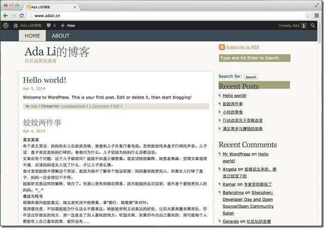adali_cn_blog